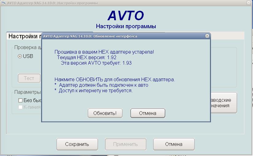 программа для ваг ком 409.1 на русском скачать торрент